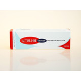 ACTIFLUOR Dentif 75ml