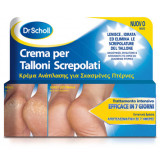 DR. SCHOLL Crema Talloni Screpolat Active Repair k+